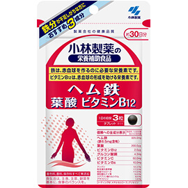 ヘム鉄 葉酸 ビタミンB12(小林製薬)