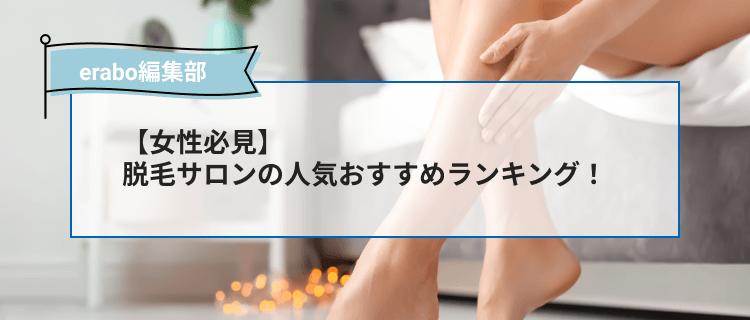 026_アイキャッチ_ttl