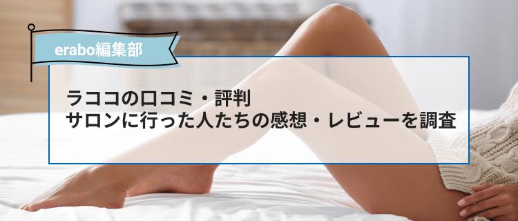 030_アイキャッチ_ttl