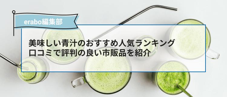 001_アイキャッチ_ttl