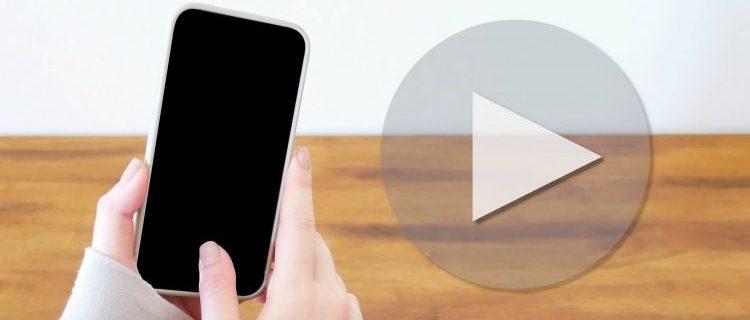 おすすめの動画配信サービスの選び方3つ
