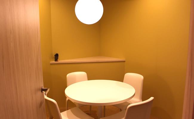 黄色い会議室