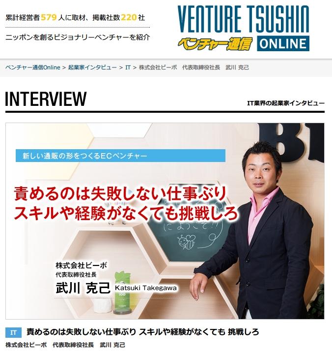 venture_online