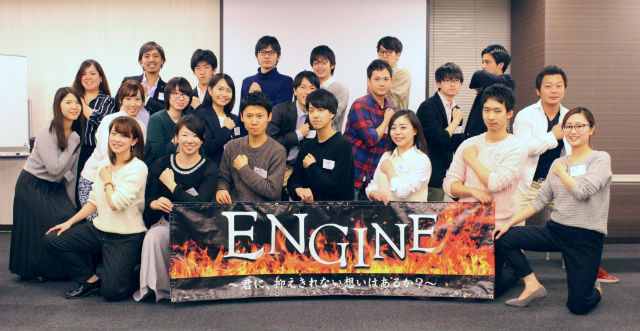 engine3_2