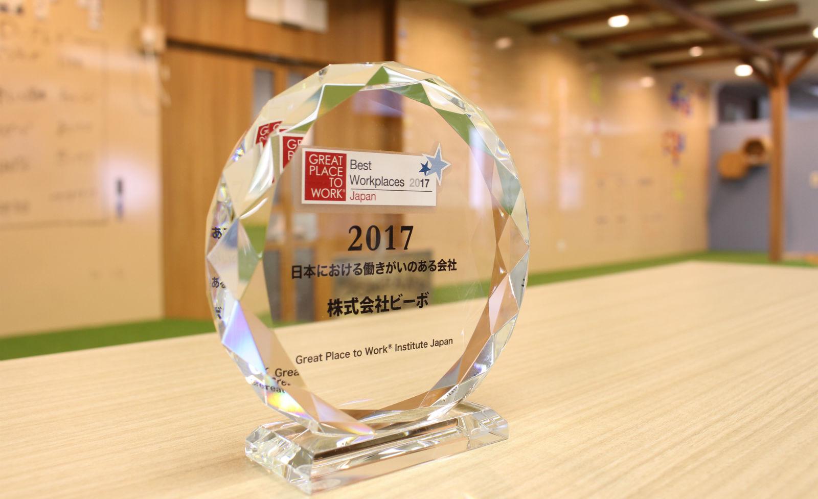 hatarakigai_2017
