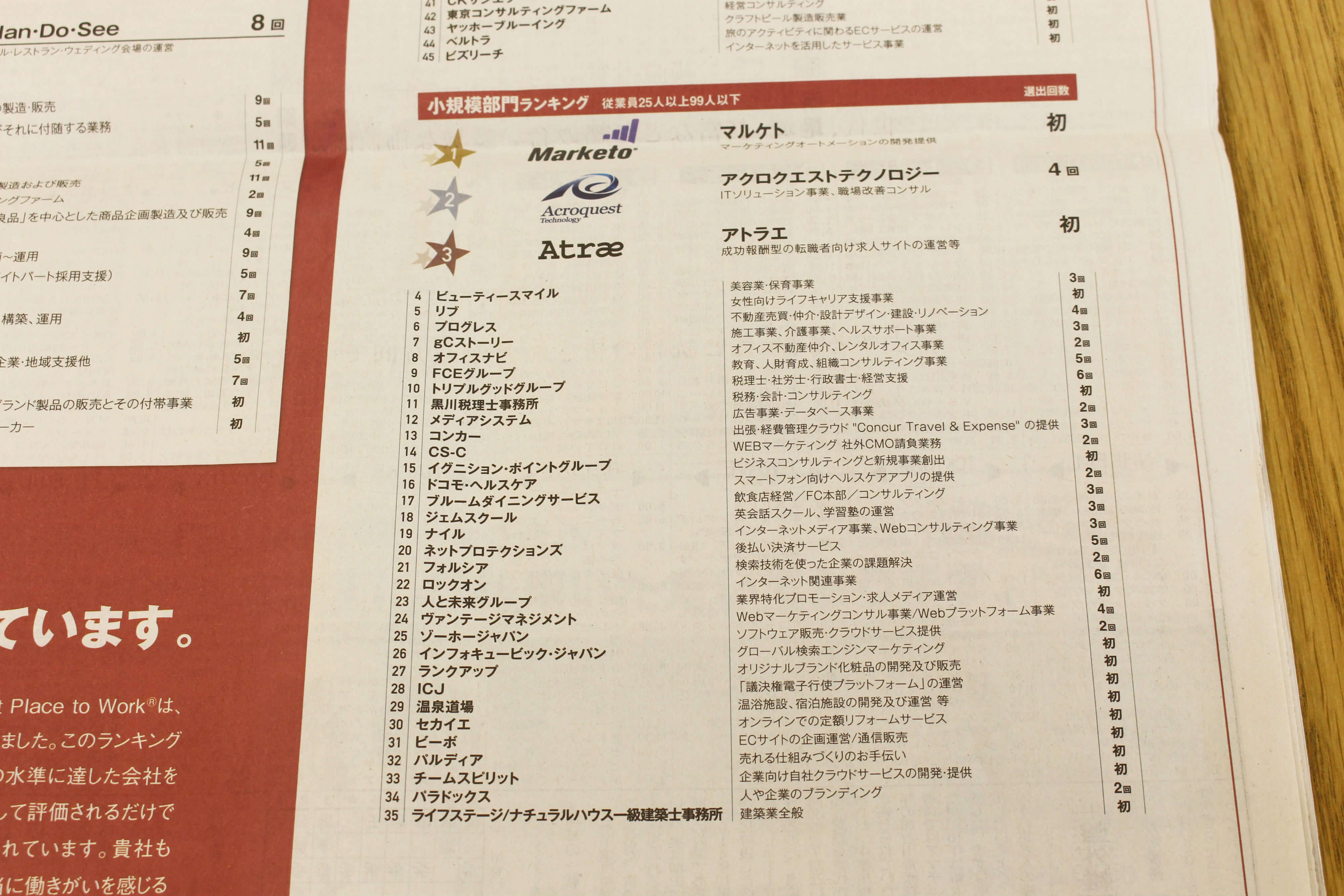 nihonkeizai_1a_1