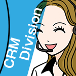 CRM Divisionって?